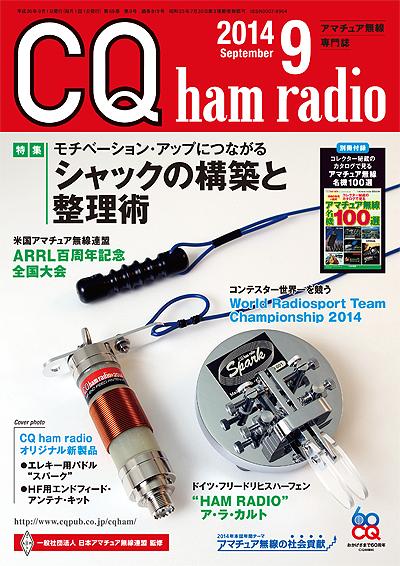 CQ ham radio 9�����\��